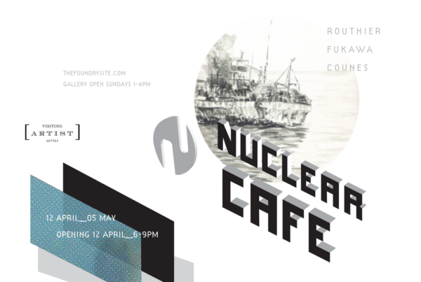 NUCLEAR_CAFE_POSTER
